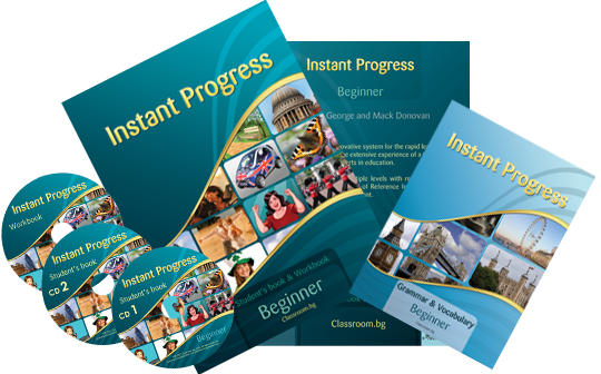 the Instant Progress Learning System