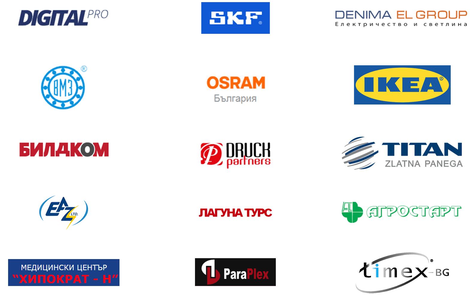 SHKF, IKEA, ВМЗ, OSRAM и много други